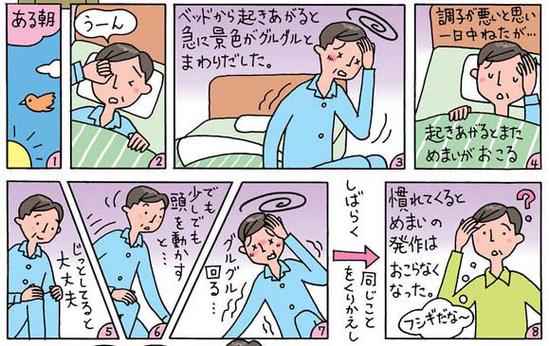 manga01-のコピー-のコピー