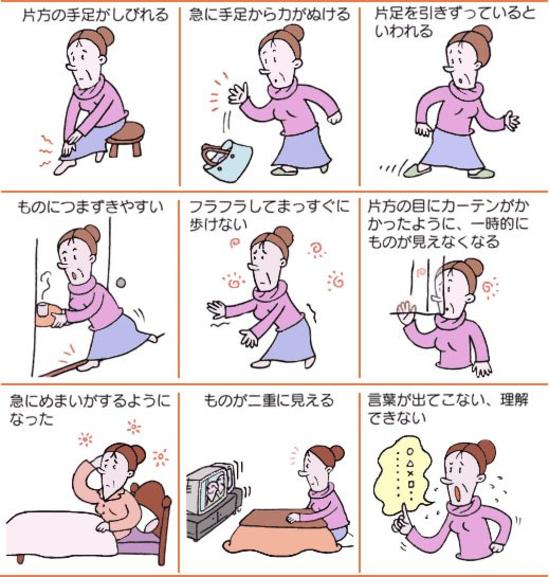 image_largeのコピー