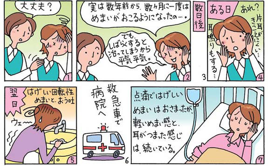 manga02-のコピー