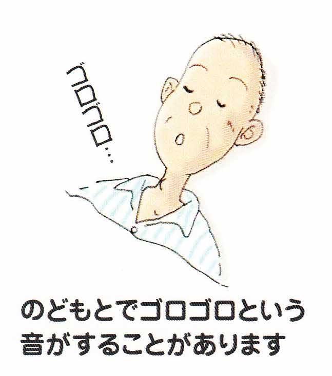 IMG_0001 のコピー 4