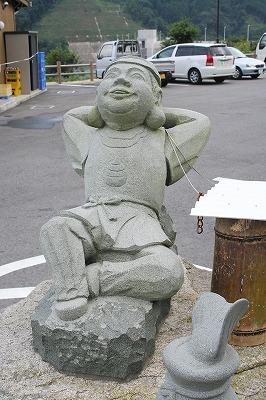 87-太閤恵比須