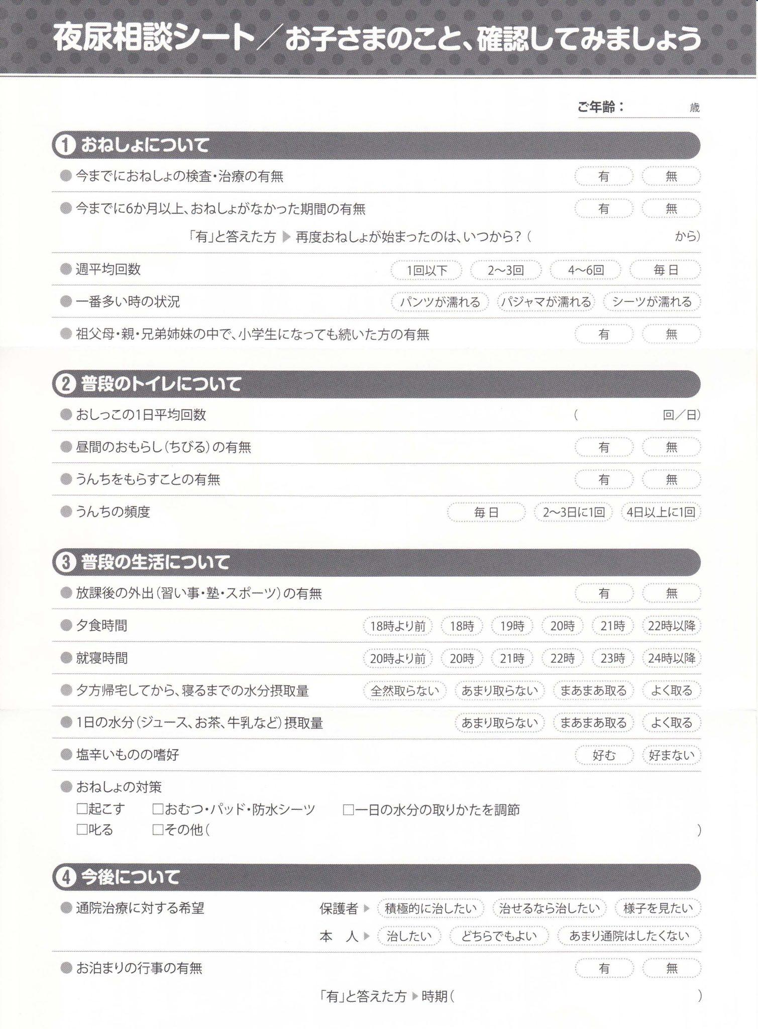 IMG_0002 のコピー 2