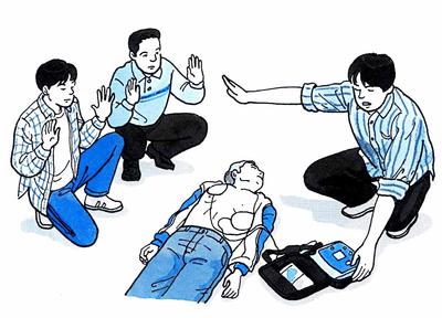 AED 離れて