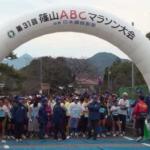 篠山ABCマラソン大会 2011