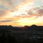 元旦登山 2011