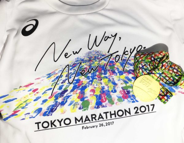 東京マラソン2017